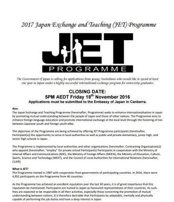 jet-programme-image