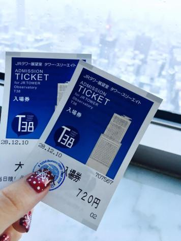 sapporo-observatory-entry-tickets-2016
