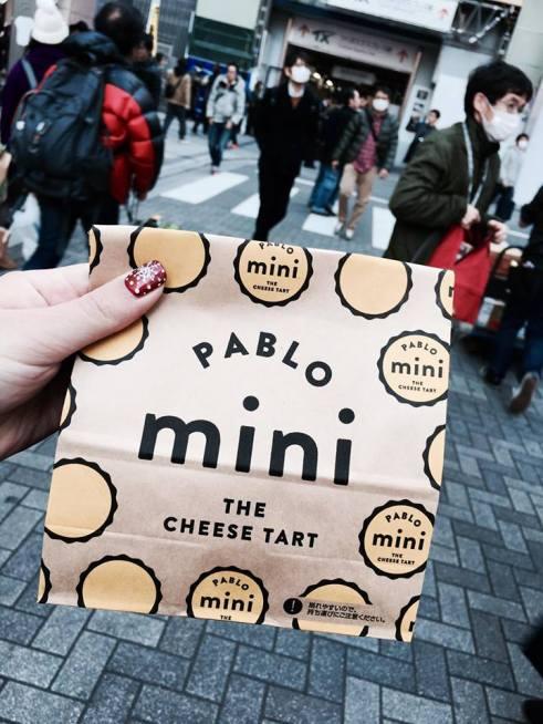 tokyo-pablo-mini-cheese-tart-2016