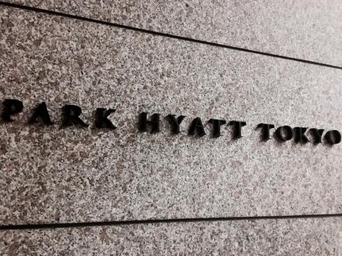 tokyo-park-hyatt-hotel-2016