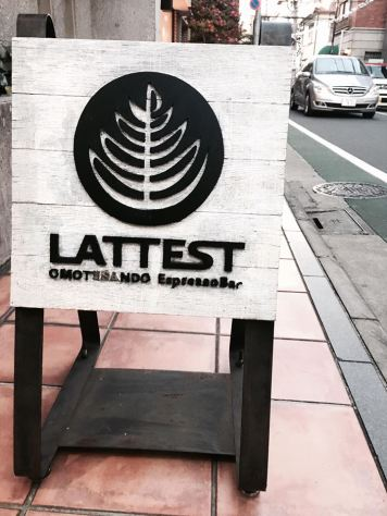 tokyo-terrace-house-cafe-lattest-2016