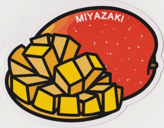 Miyazaki Mango Anime